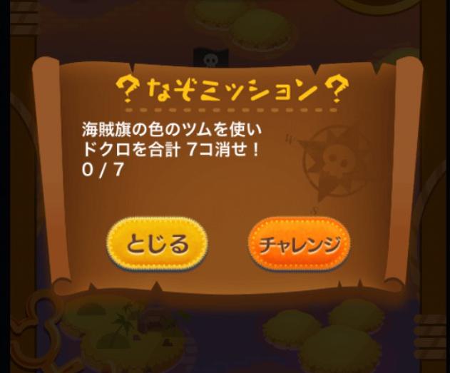 f:id:atsukichikun:20160908151744p:plain