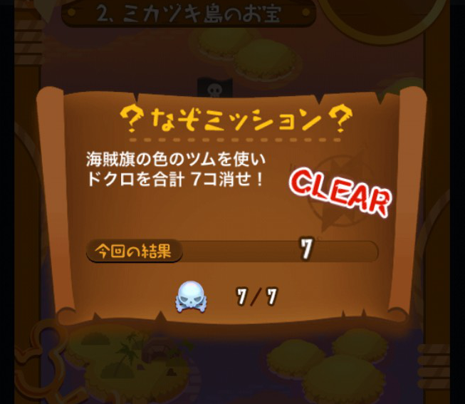 f:id:atsukichikun:20160908151957p:plain