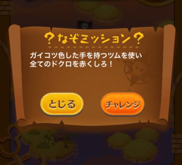 f:id:atsukichikun:20160908212945p:plain