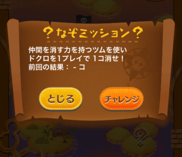 f:id:atsukichikun:20160908214828p:plain