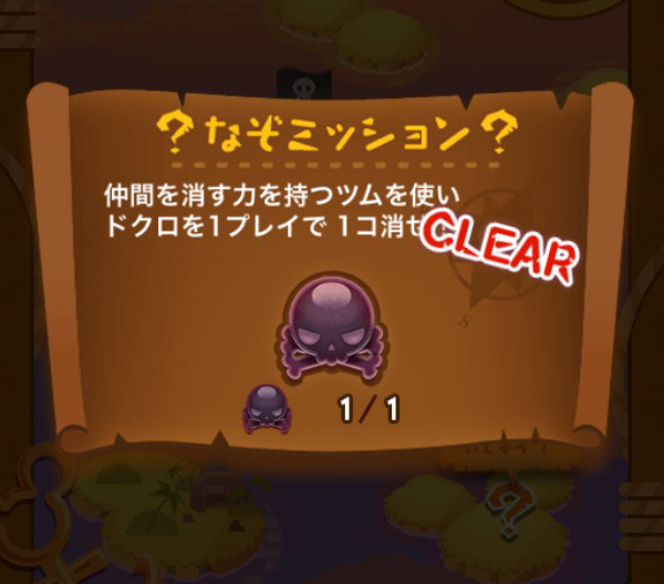 f:id:atsukichikun:20160908214918p:plain