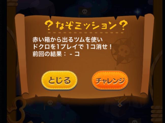 f:id:atsukichikun:20160908223253p:plain