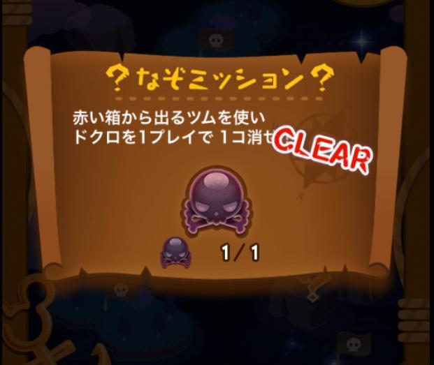 f:id:atsukichikun:20160908223350p:plain