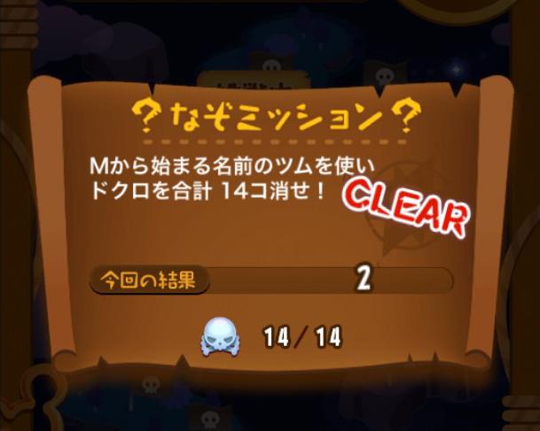 f:id:atsukichikun:20160908230815p:plain