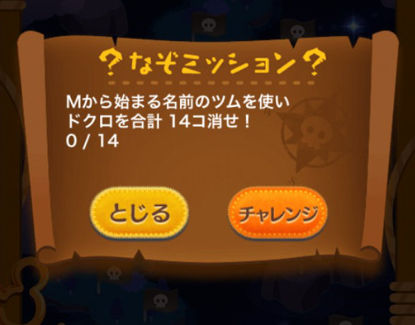 f:id:atsukichikun:20160908230948p:plain