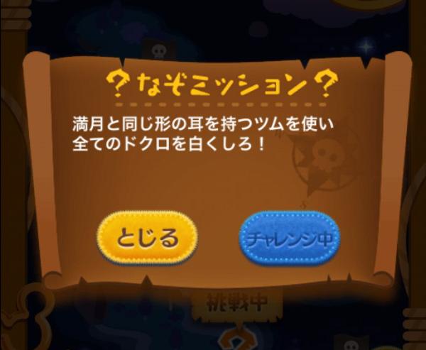 f:id:atsukichikun:20160908234344p:plain