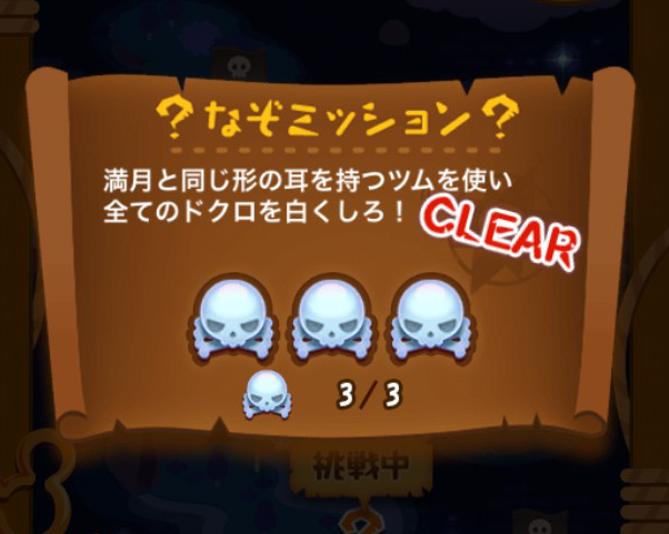 f:id:atsukichikun:20160908235629p:plain