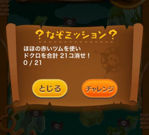 f:id:atsukichikun:20160909070658p:plain