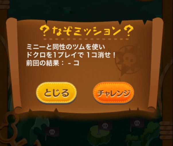f:id:atsukichikun:20160909071557p:plain