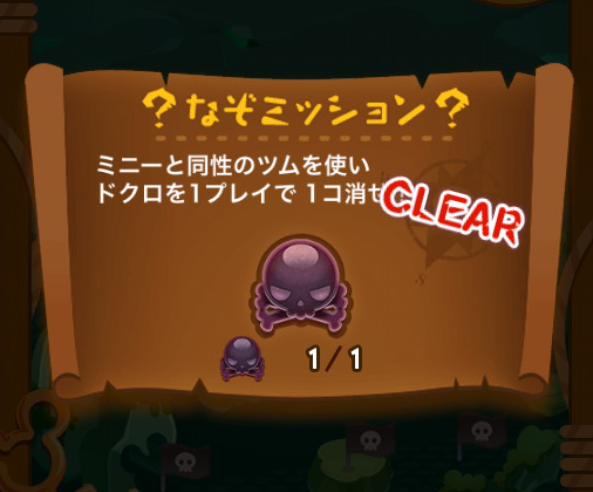 f:id:atsukichikun:20160909071925p:plain