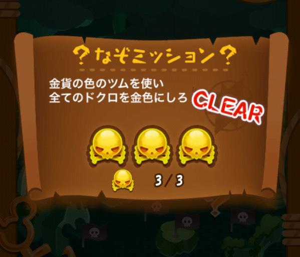 f:id:atsukichikun:20160909075602p:plain