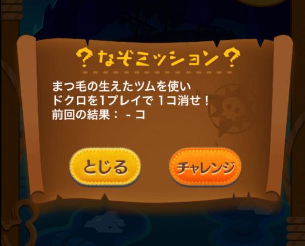 f:id:atsukichikun:20160909112412p:plain