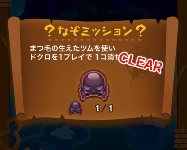f:id:atsukichikun:20160909112430p:plain