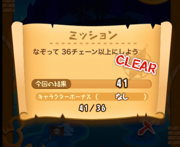 f:id:atsukichikun:20160909131228p:plain