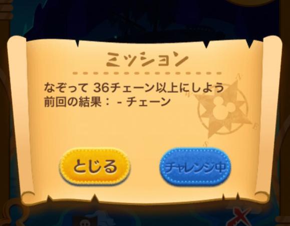 f:id:atsukichikun:20160909131406p:plain