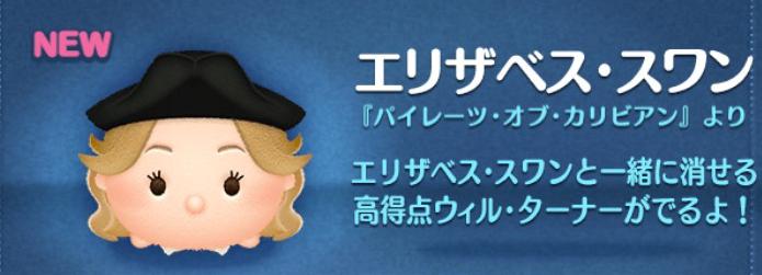 f:id:atsukichikun:20160909133150p:plain