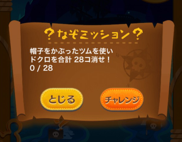 f:id:atsukichikun:20160909153046p:plain