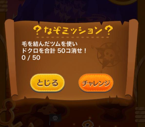 f:id:atsukichikun:20160910014949p:plain