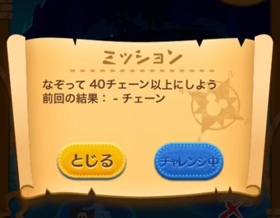 f:id:atsukichikun:20160910070133p:plain