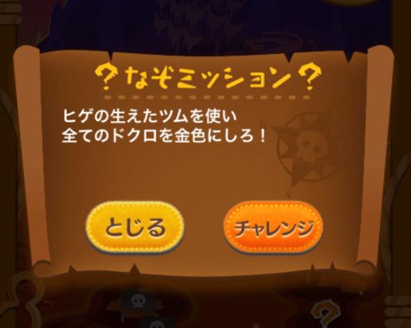 f:id:atsukichikun:20160910090618p:plain