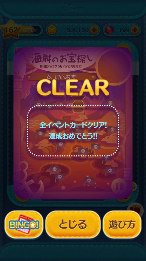 f:id:atsukichikun:20160910093718p:plain