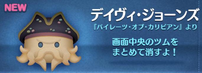 f:id:atsukichikun:20160910140016p:plain