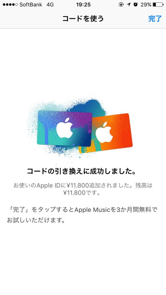 f:id:atsukichikun:20160911234221p:plain