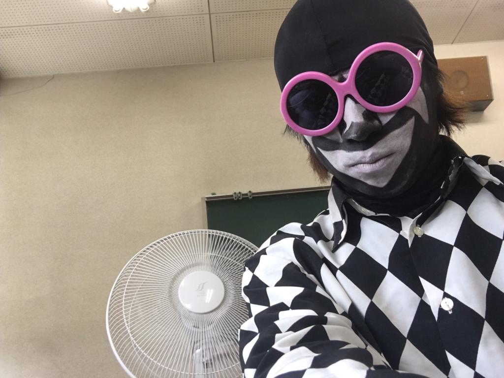 f:id:atsukichikun:20160913180242p:plain