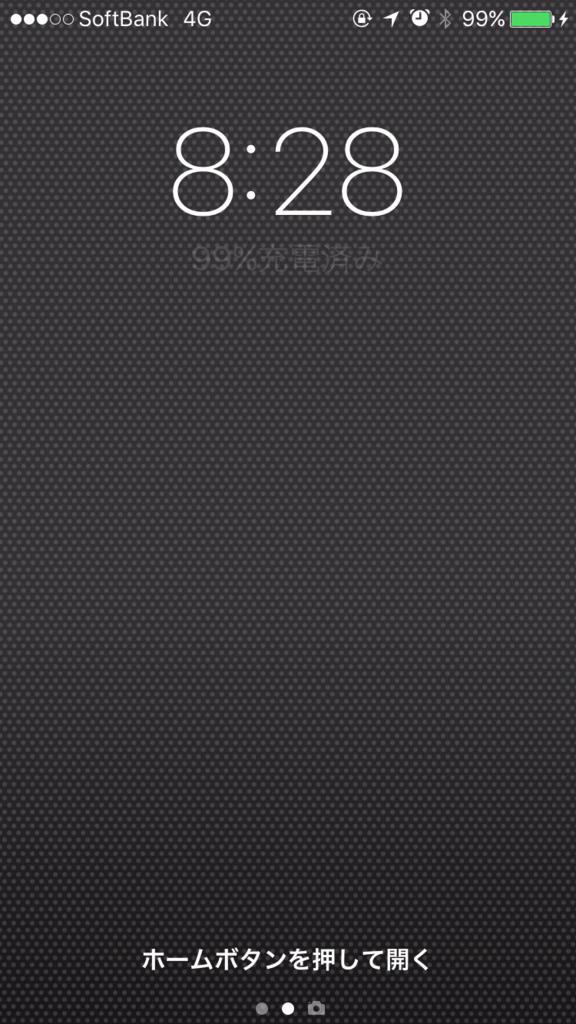 f:id:atsukichikun:20160919083008p:plain