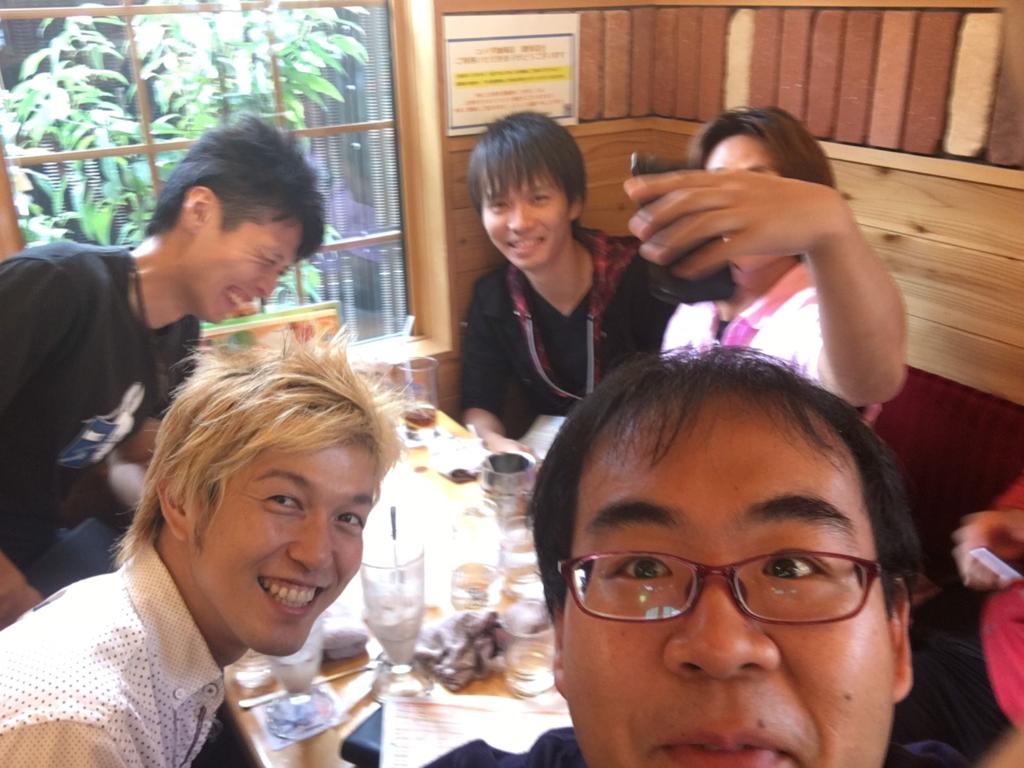 f:id:atsukichikun:20160921161904p:plain
