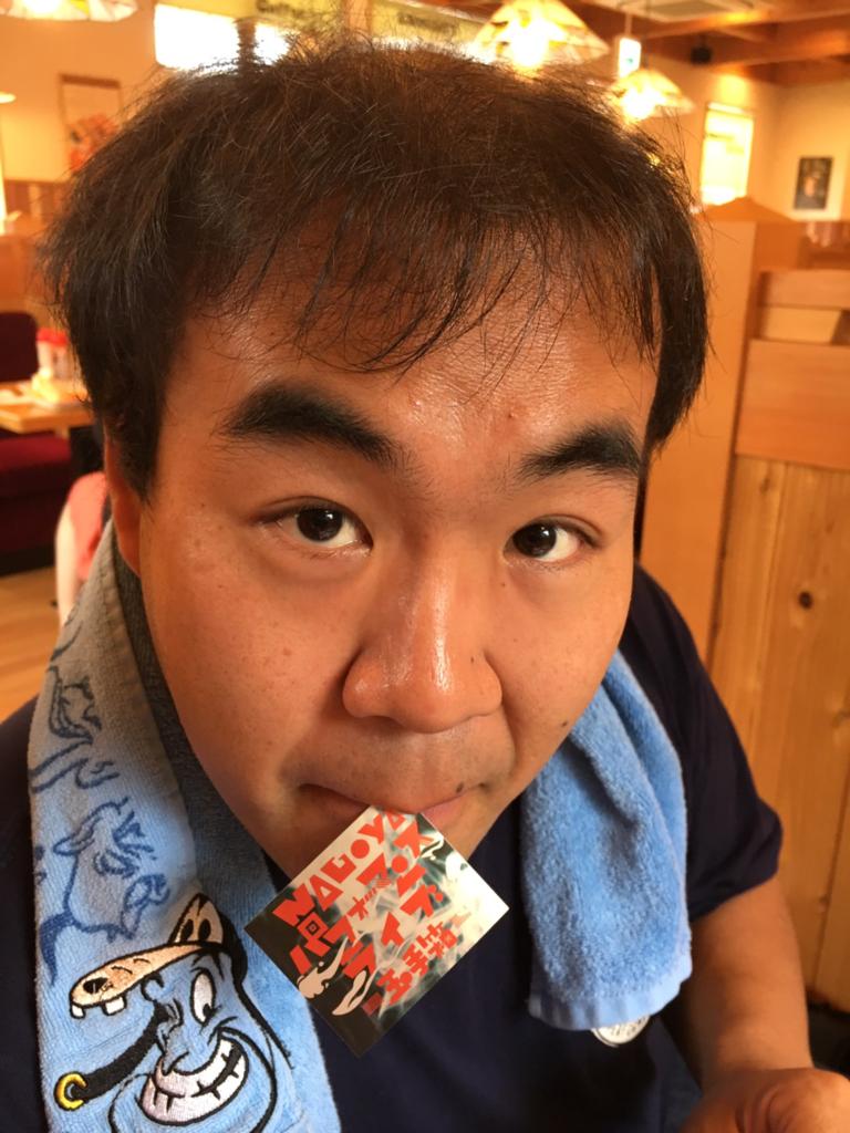 f:id:atsukichikun:20160921162921p:plain