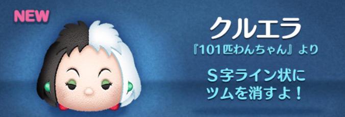 f:id:atsukichikun:20161001144520p:plain