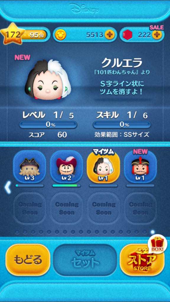 f:id:atsukichikun:20161001144736p:plain