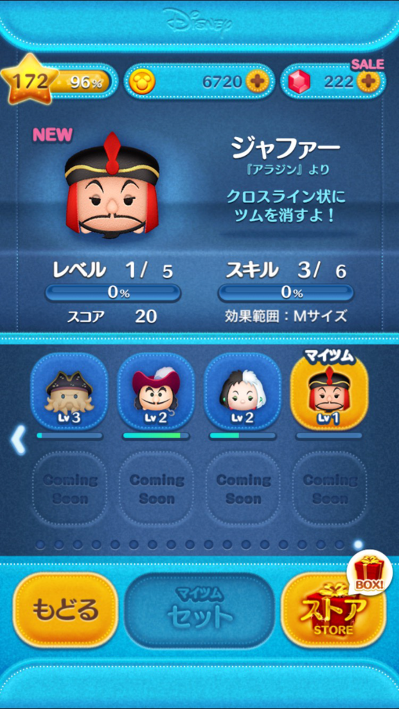 f:id:atsukichikun:20161001151547p:plain