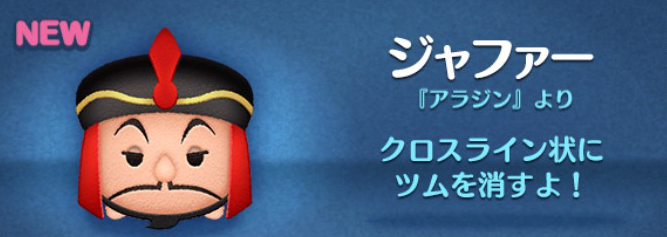 f:id:atsukichikun:20161001151558p:plain