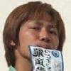 f:id:atsukichikun:20161002180729p:plain