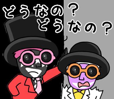 f:id:atsukichikun:20161005204028p:plain