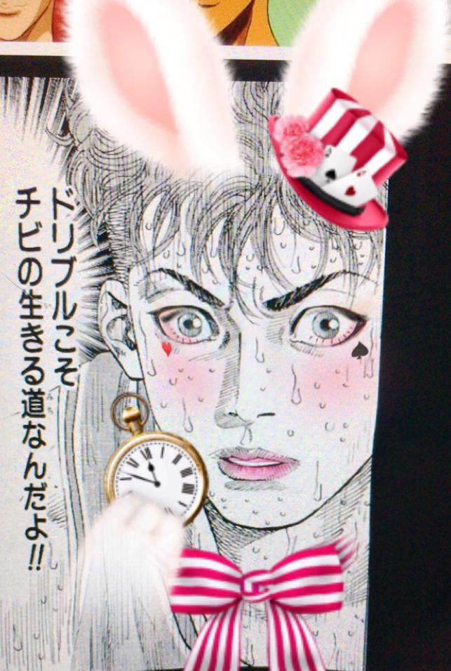 f:id:atsukichikun:20161005205214p:plain