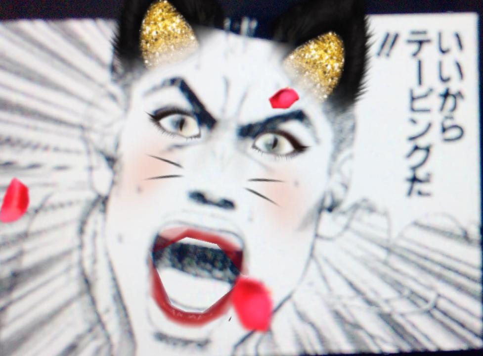 f:id:atsukichikun:20161005205454p:plain