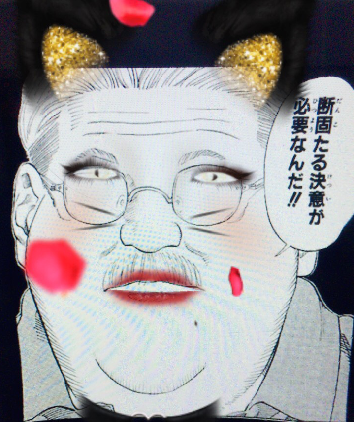 f:id:atsukichikun:20161005205602p:plain