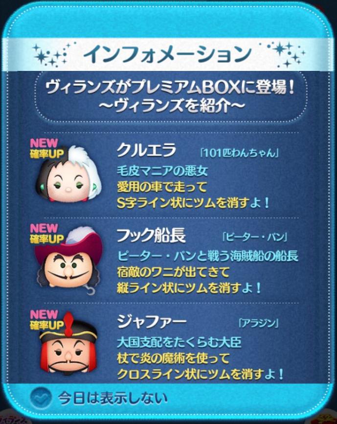 f:id:atsukichikun:20161012123426p:plain