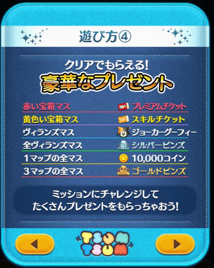 f:id:atsukichikun:20161012123530p:plain