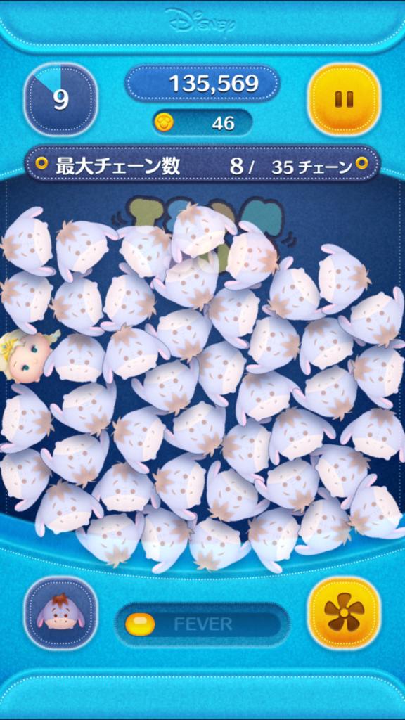 f:id:atsukichikun:20161012181155p:plain