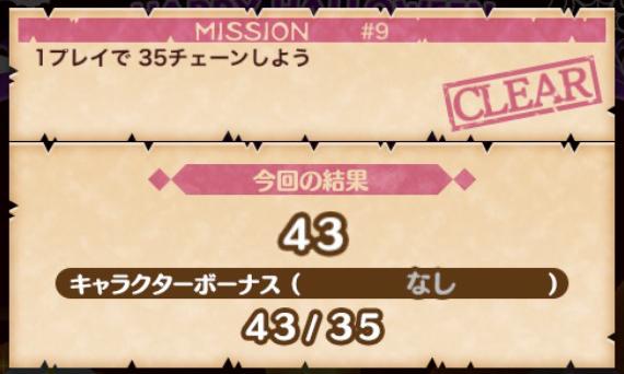 f:id:atsukichikun:20161012181301p:plain