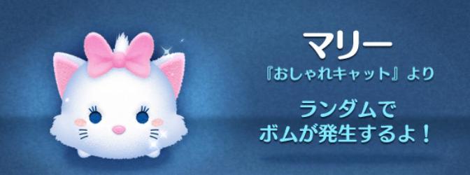 f:id:atsukichikun:20161012202607p:plain