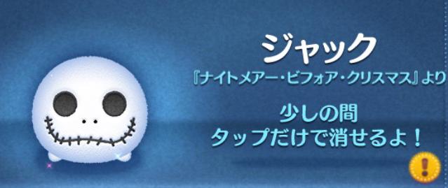 f:id:atsukichikun:20161012202808p:plain