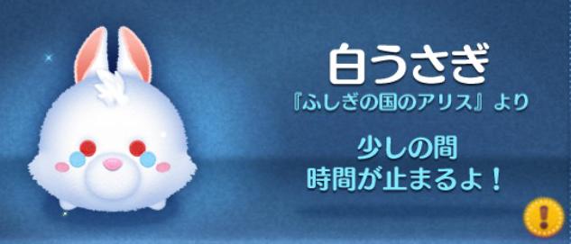 f:id:atsukichikun:20161012202940p:plain