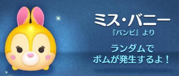f:id:atsukichikun:20161012203122p:plain