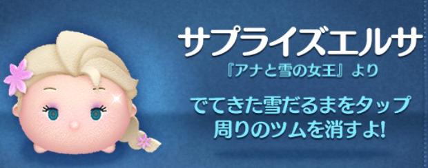 f:id:atsukichikun:20161012203532p:plain