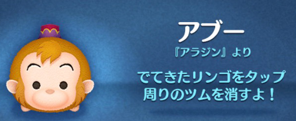 f:id:atsukichikun:20161012203741p:plain